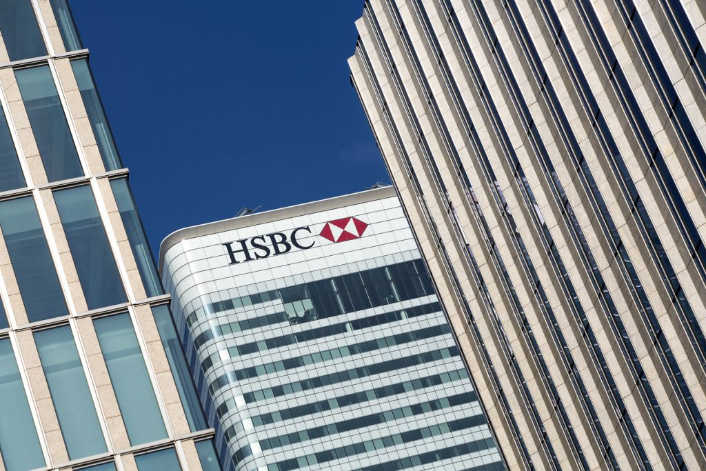 HSBC Launches £15 Billion Fund to Aid SME COVID-19 Recovery