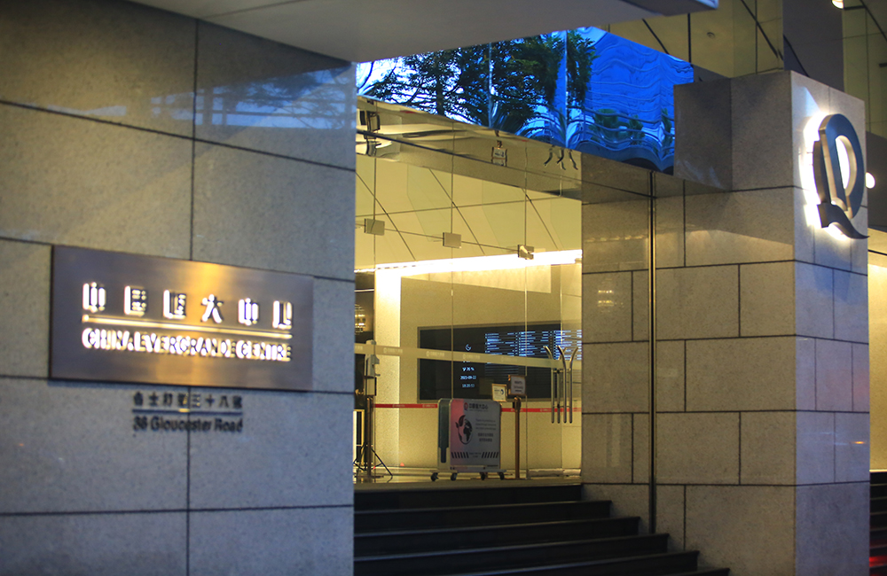 Can Evergrande Become the Next Lehman Brothers?